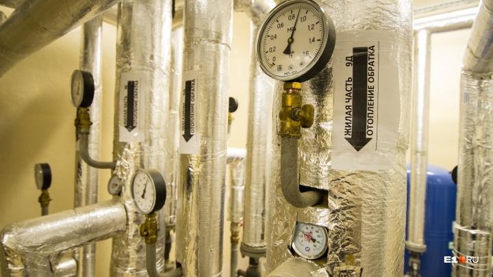 Энергетики не согласны с ГЖИ, которая разрешила жителям Вторчермета не платить за отопление