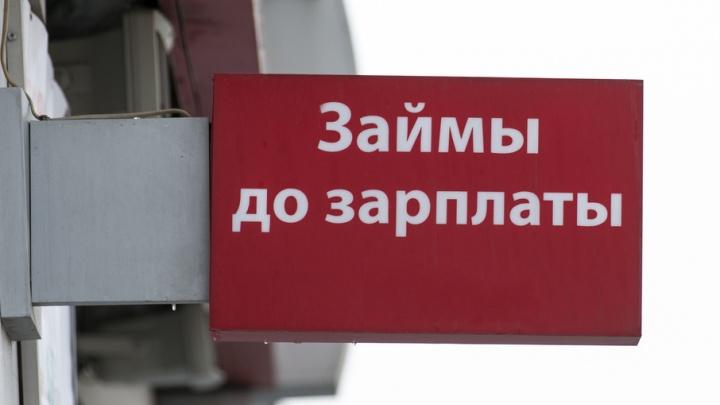 В Башкирии мужчина, угрожая банкой с кислотой, ограбил офис микрозаймов