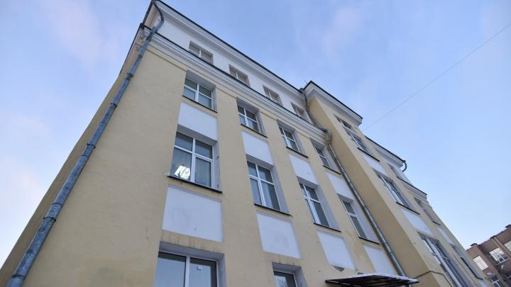 На госуслугах из списка школ Екатеринбурга исключат те, где не осталось мест для первоклассников
