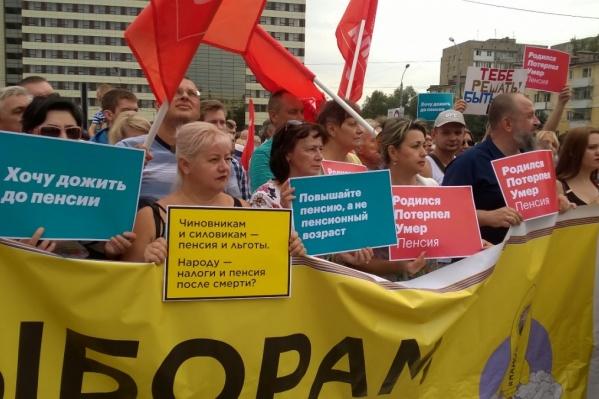 Ростовчане уже не один раз выходили на митинги против реформы