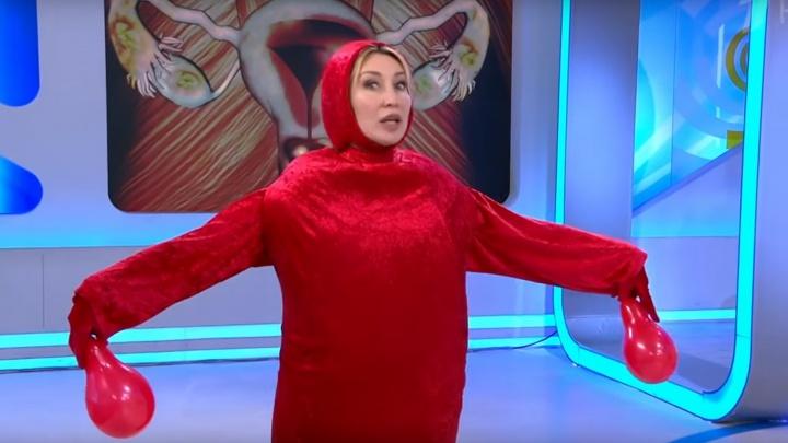 Ярославская актриса сыграла женскую матку в программе Елены Малышевой