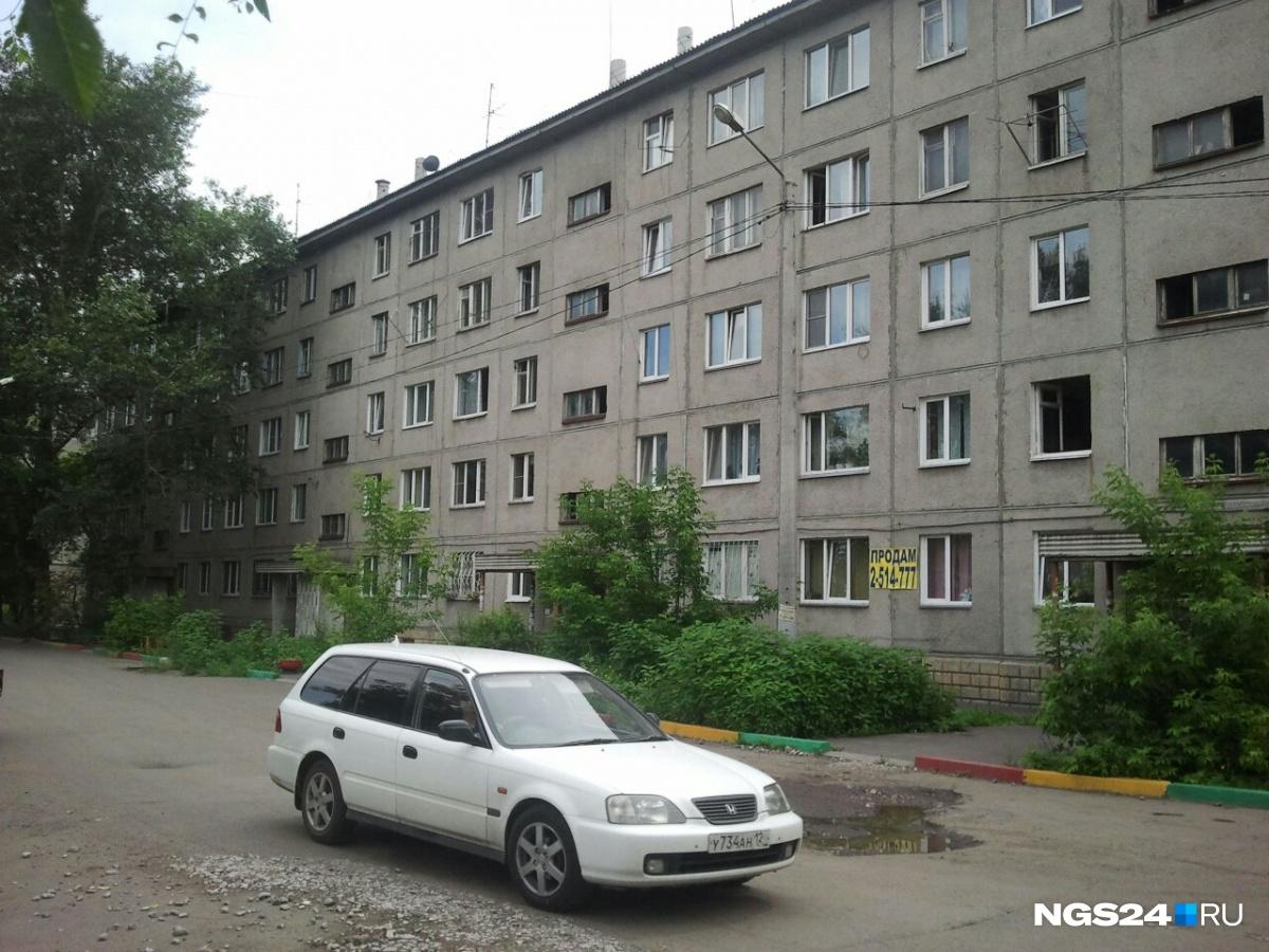 ВКрасноярске труп пенсионера 4 месяца пролежал вквартире