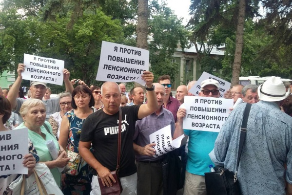 В конце июня противники инициативы провели митинг