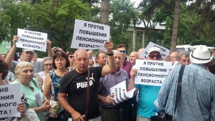 В Самаре начали собирать подписи против повышения пенсионного возраста