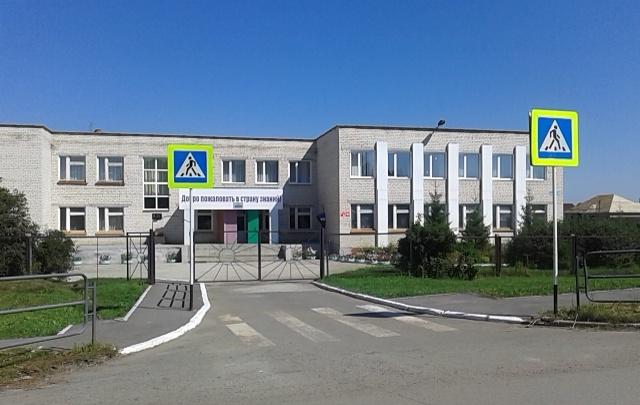 Полиция завела дело на пенсионера, «заминировавшего» школу на Южном Урале