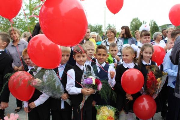 В этом году в школу Каменки пришли 14 первоклассников