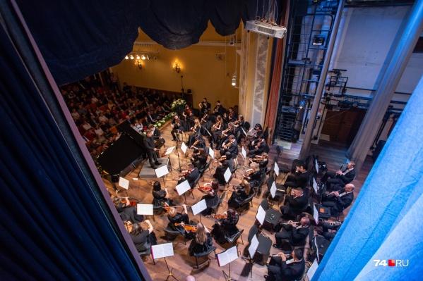 Теперь симфоническому оркестру нужна новая просторная сцена
