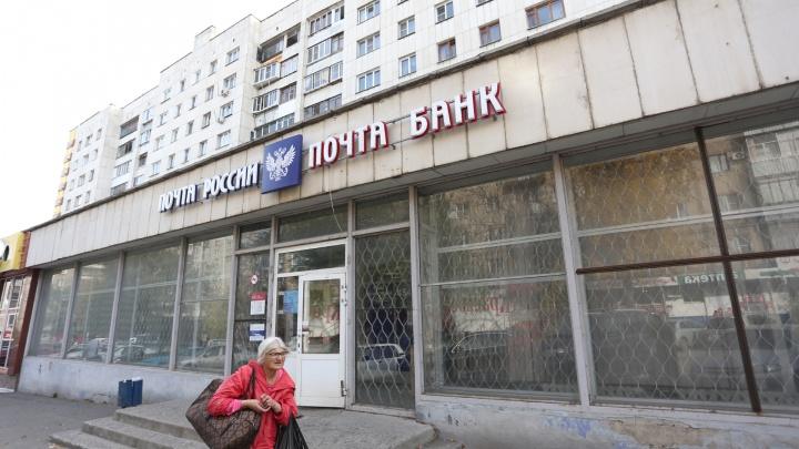 Замначальника почтового отделения в центре Челябинска заподозрили в присвоении денег пенсионеров