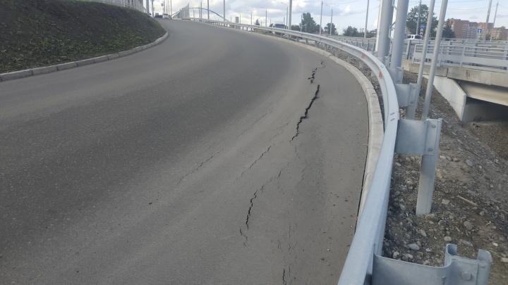 На новой развязке по Волочаевской заметили глубокие и опасные провалы