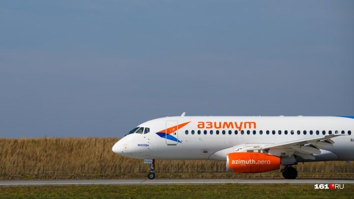 Самолет, летевший из Москвы в Элисту, совершил вынужденную посадку в Ростове-на-Дону