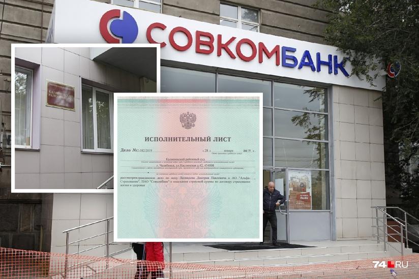 Мобильный банк сбербанк онлайн регистрация
