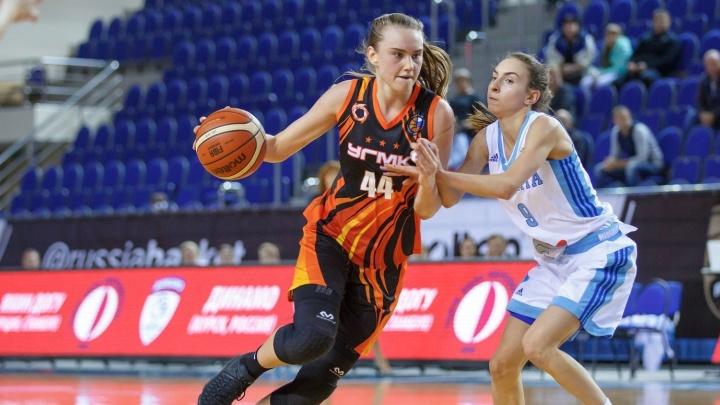 Баскетболистки УГМК вступили в борьбу за кубок чемпионата России