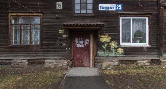 Улицы нашего городка: где ремонтировали кареты и тусовался с друзьями Вячеслав Бутусов
