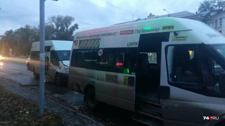 Ушибы и сотрясения: в челябинские больницы доставили десять пострадавших в ДТП с маршруткой