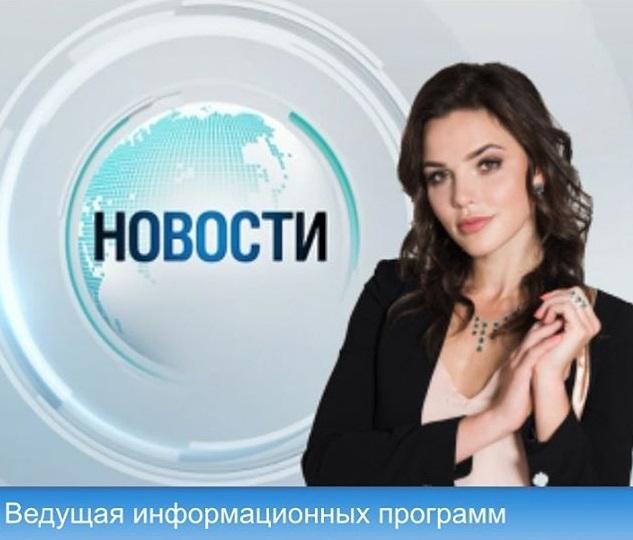 В прошлом году девушка участвовала в проекте от социальной сети «ВКонтакте»