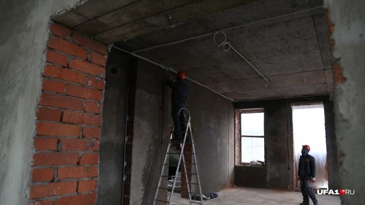 Главе Краснокамского района Башкирии бюджет оплатит квартиру за 4,3 миллиона рублей