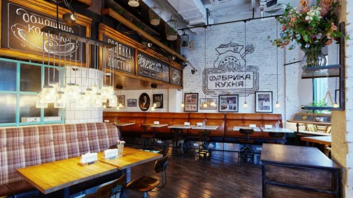 Рестораны в гостинице «Исеть» объявили о своем закрытии. На их месте появится новое заведение