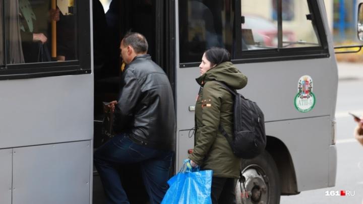 В Ростове маршрут № 20 поменял схему движения