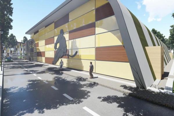 В центре нового проекта — ледовый комплекс с фитнес-центром