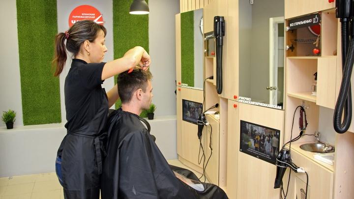 Омичка открыла на левом берегу японскую экспресс-парикмахерскую