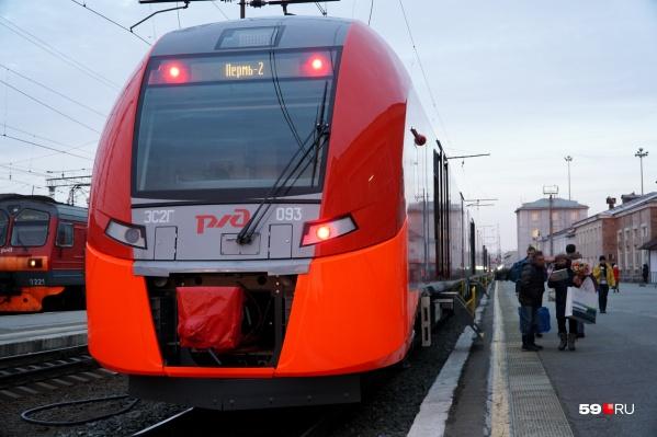 До Голованово запустили новую модель «Ласточки»