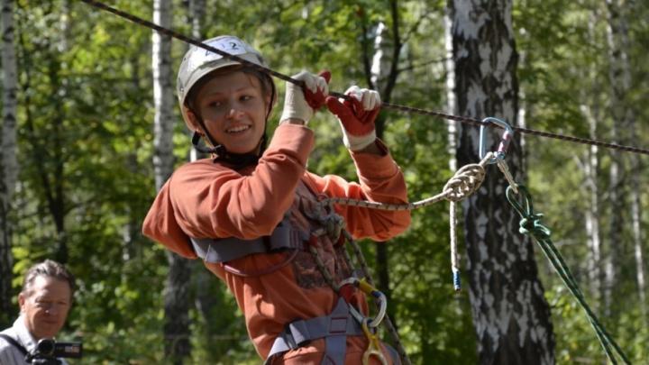 В Уфе пройдет детский фестиваль туризма