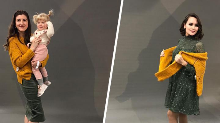 Будь в тренде: модные образы осени от стилиста UFA1.RU