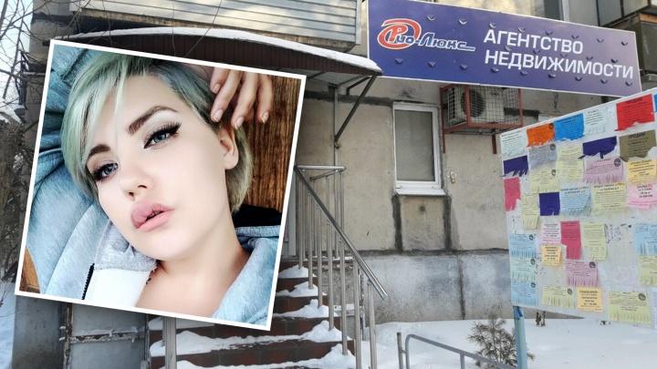 «Мы не в Америке живём»: фирма в Челябинской области отказала девушке в работе из-за внешности