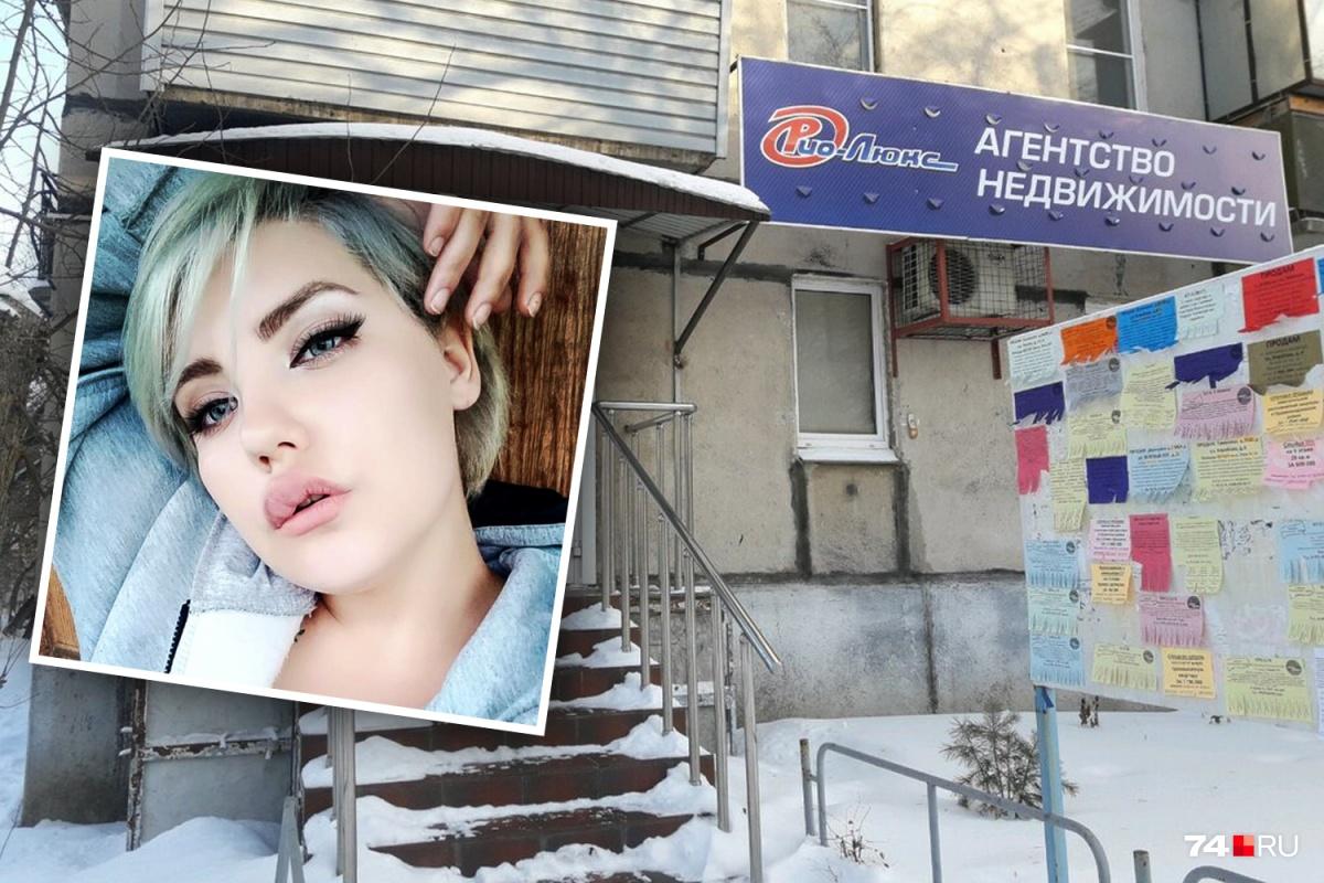 Яну Тюменеву пригласили на собеседование в магнитогорское агентство недвижимости, но в трудоустройстве на желанную должность отказали