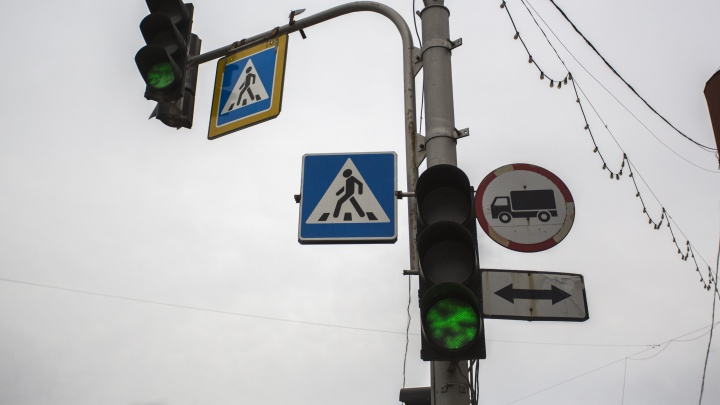 Водителей и пешеходов предупредили об отключении светофоров на Большевистской