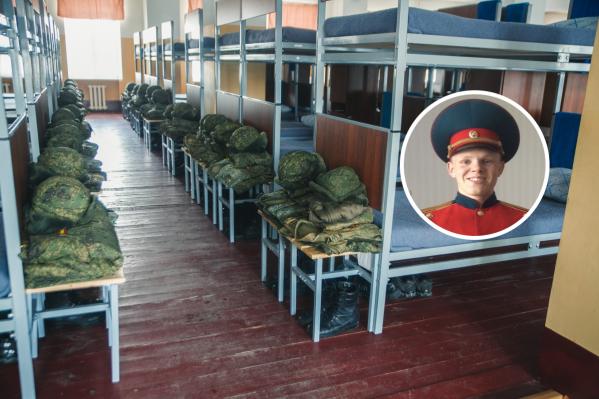 Михаил Баранов только в сентябре пришел учиться в ТВВИКУ