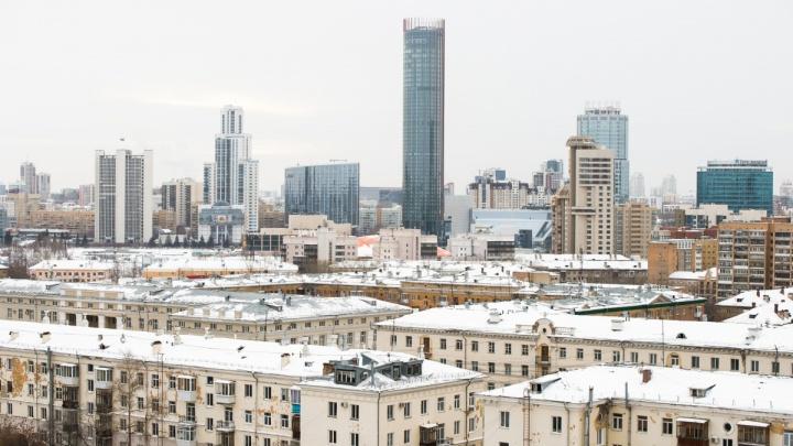 В центре Екатеринбурга выставили на продажу «бесшумные» квартиры