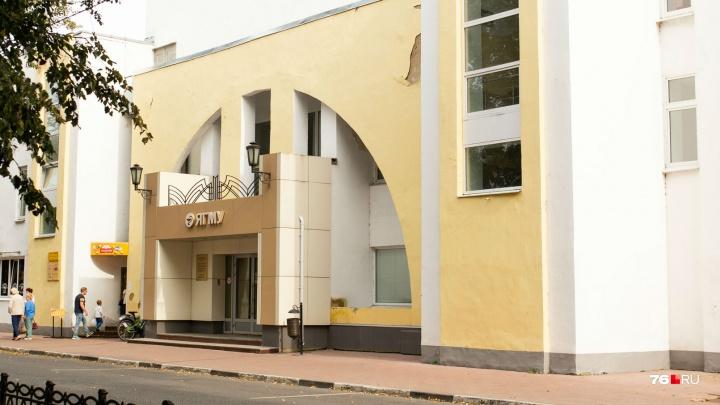 Бывший сотрудник ярославского медуниверситета попался на взятке в 135 тысяч рублей
