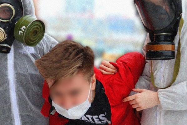 15-летний школьник был одним из участников пранка