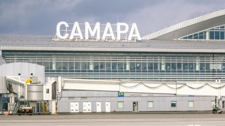 Прождали всю ночь в аэропорту: вылет в Анталью из Самары задержали на 7 часов