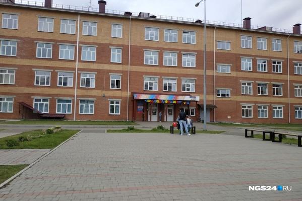 В школе в «Покровском» набрали 18 первых классов