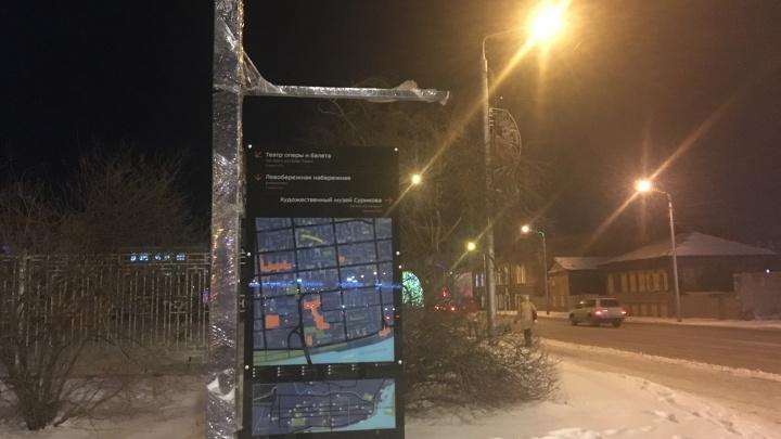 В центре Красноярска начали устанавливать новые указатели с основными достопримечательностями