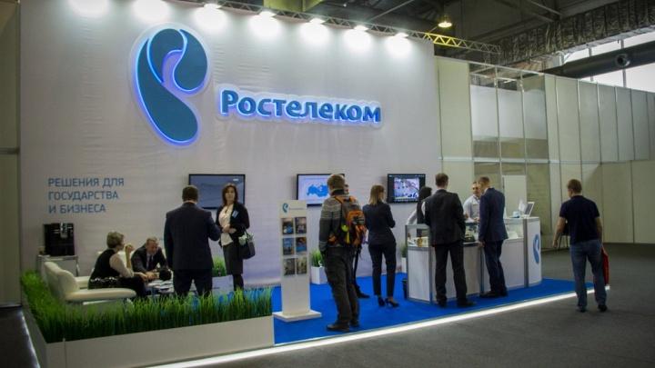 «Ростелеком» в Красноярске обеспечил itCOM-2017 связью и идеями для роста бизнеса
