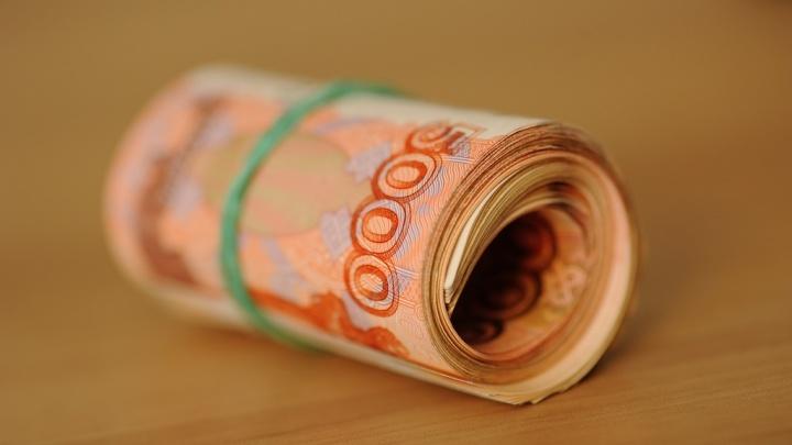 УРАЛСИБ снизил ставку по рефинансированию потребительских кредитов до 11,4%