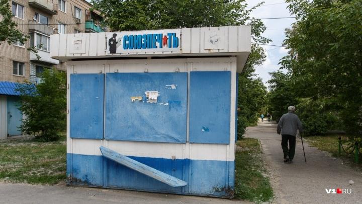«Корыстный интерес некоторых лиц»: в Волгограде на 76% возросло количество торговых павильонов
