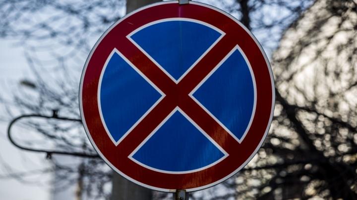 Мэрия запретит парковаться через дорогу от «Мегаса» на Ипподромской