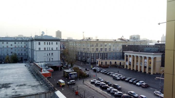 Минус по ночам: в Новосибирск пришли холодные воздушные массы
