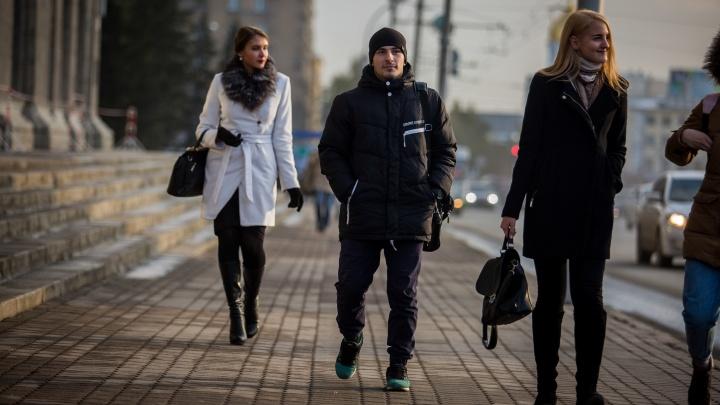 В Новосибирскую область идёт новая волна холода с заморозками до –3