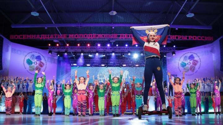 Ростелеком предоставил интернет для первых в Ростове-на-Дону молодежных Дельфийских игр