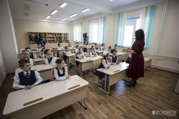 Мэр сказал, что в этом году в Новосибирске достроят ещё 4 школы