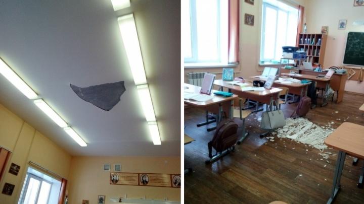Роспотребнадзор закрыл кабинет в омской школе, где с потолка обрушилась штукатурка