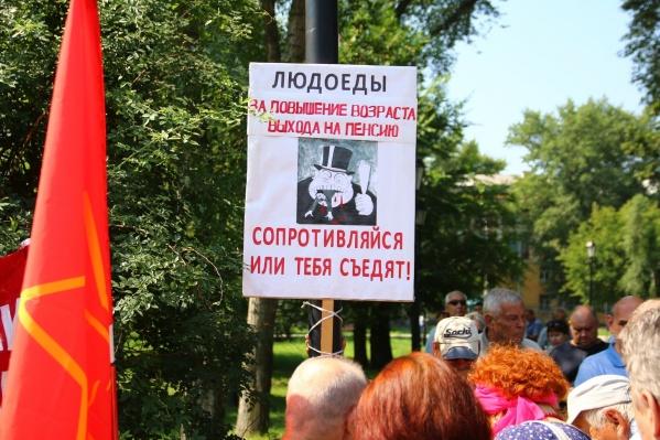 Акции протеста против реформы в Самаре проводят практически каждые две недели
