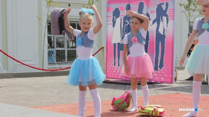 Выходные в Омске: День защиты детей, «Стальной характер» и фестиваль Спивакова