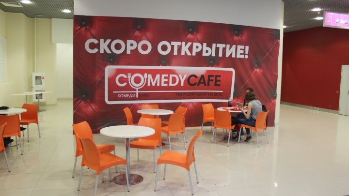 Кафе у Гарика: сибирячка открывает ресторан в стиле Comedy Club