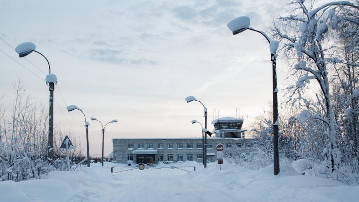 Губернатор рассказал, что аэропорт в Березниках пока не планируют использовать. Зачем покупают?